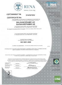 certificat_iso1j