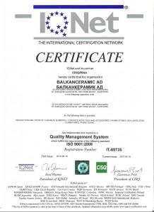 certificate_iso2j